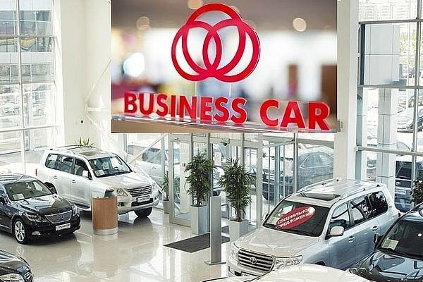 Автосалон бизнес кар москва официальный сайт автоград север москва автосалон отзывы