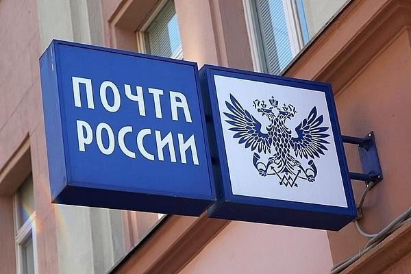 почта россии заказ семян