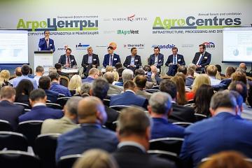 2-й ежегодный международный инвестиционный форум и выставка «АгроЦентры: хранение, переработка и реализация»