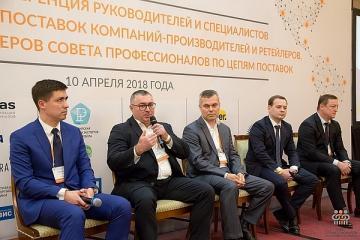 12 октября в Москве состоится первая масштабная встреча директоров по логистике и цепям поставок компаний - производителей и ритейлеров