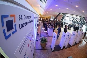 Встреча мира логистики в Берлине