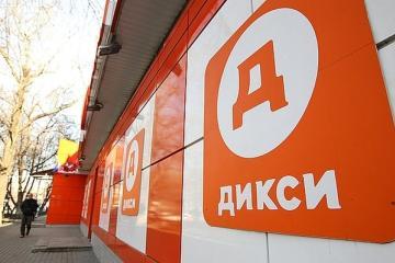 """ГК """"ДИКСИ"""" открыла новый магазин в Апрелевке"""