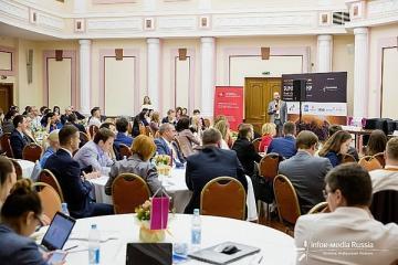 Всероссийский Саммит «Корпоративные закупки 2018»