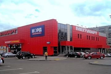 «Мегамарт» второй год подряд становится «Супермаркетом года» в Екатеринбурге