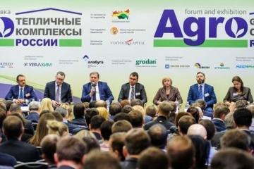 Инвестиционные проекты по строительству и модернизации тепличных комплексов будут представлены на третьем ежегодном форуме и выставке «Тепличные комплексы России 2018»
