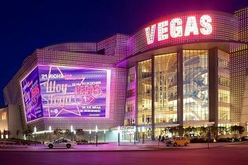 Торговый центр «Vegas Крокус Сити» стал лидером по доле, занимаемой операторами развлекательного сегмента