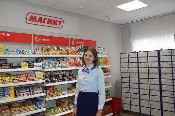 Почта России и «Магнит» объявили о развитии сотрудничества