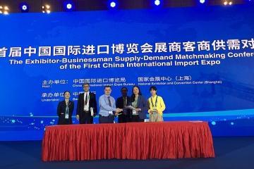 Rail Cargo Logistics – RUS представила скоростной железнодорожный сервис  «Китайский экспресс» на выставке China International Import Expo