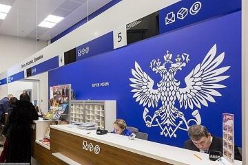 Почта России получила награду Европейской почтовой ассоциации в области инноваций