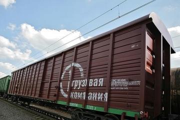 Екатеринбургский филиал ПГК перевез свыше полумиллиона тонн грузов в крытых вагонах