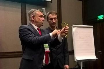 В Москве 28-29 ноября пройдет Центральная конференция «Эффективное производство 4.0». Одна из актуальных тем – TWI