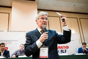 Начал работу Экспертный совет XXII Московского Международного Логистического Форума 2019 года