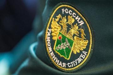 Во Владивостоке таможенники задержали партию валюты на сумму около 13 млн руб