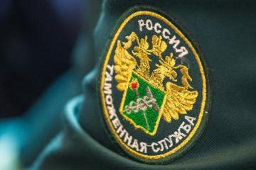 Более 675 млн рублей доначислено в российский бюджет в результате взаимодействия таможенных и налоговых органов Сибири