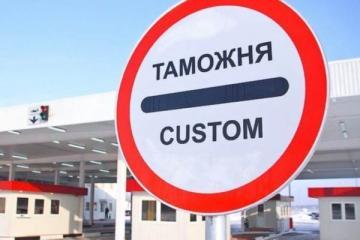 Таможенники получат право остановки транспортных средств снаряженной массой от 3,5 тонн в зоне действия нового дорожного знака «Пункт таможенного контроля»