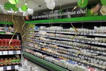 Москву захватил ЗОЖ: за 3 года в столице фермерских магазинов и healthy food стало в 3,5 раза больше, а у «ВкусВилла» – рост числа торговых точек в 10 раз