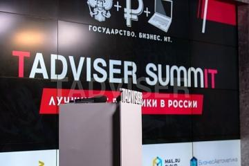 Эксперт NAUMEN Никита Кардашин рассказал об управлении цифровым ИТ-ландшафтом на TAdviser SummIT