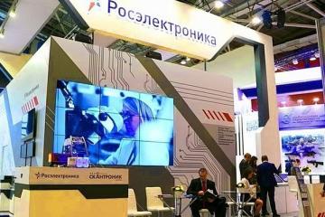 Ростех оборудовал первый в России стационарный досмотровый комплекс на границе с Китаем