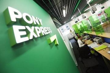 PONY EXPRESS доставил 25 тонн интернет-заказов из Лондона в Москву одним рейсом