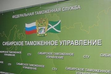 Сумма таможенных платежей, перечисленных сибирскими таможенниками  в федеральный бюджет, выросла почти на 42%