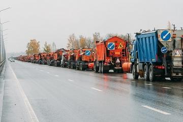 Крупное дорожно-строительное предприятие Тюмени оснастило более 750 единиц спецтехники российской системой спутникового мониторинга и сократило потребление топлива