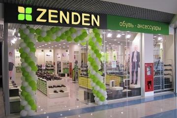 Магазин Zenden площадью 477 кв. м откроется в ТРЦ «Галерея 9-18» в Видном