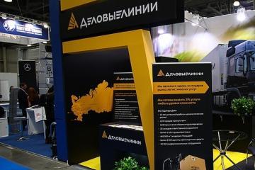 Неземные предложения: «Деловые Линии» запустили более 6000 новых направлений авиаперевозки