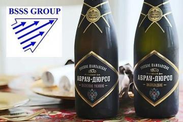 Скидки от АСЕХ: В Новый Год с бокалом шампанского от Black Sea Shipping