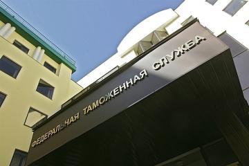 ФТС России проведет в 2019 году эксперимент по обмену электронными документами при осуществлении транзитных железнодорожных перевозок