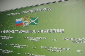Сумма таможенных платежей, перечисленных сибирскими таможенниками  в федеральный бюджет, выросла почти на 40%
