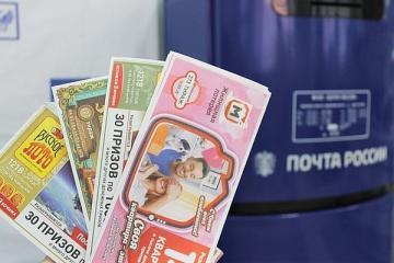 Более 200 клиентов Почты России стали миллионерами в 2018 году