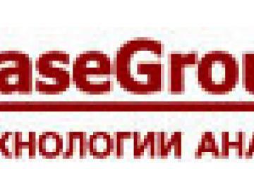 BaseGroup Labs разработала систему прогнозирования спроса и мониторинга запасов для компании «СЛАДКО»