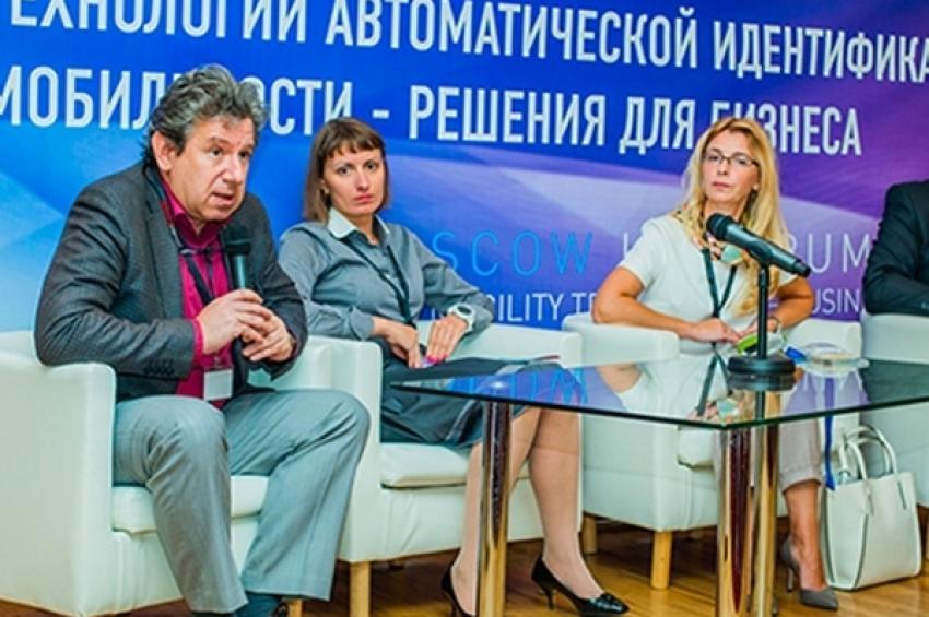 Национальный проект прослеживаемости товаров – ключевая тема IV Международного Форума Auto-ID & Mobility