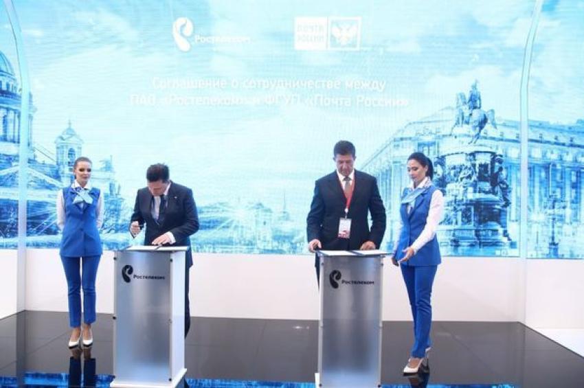 «Почта России» и «Ростелеком» создают цифровую сеть для трансляции видеорекламы
