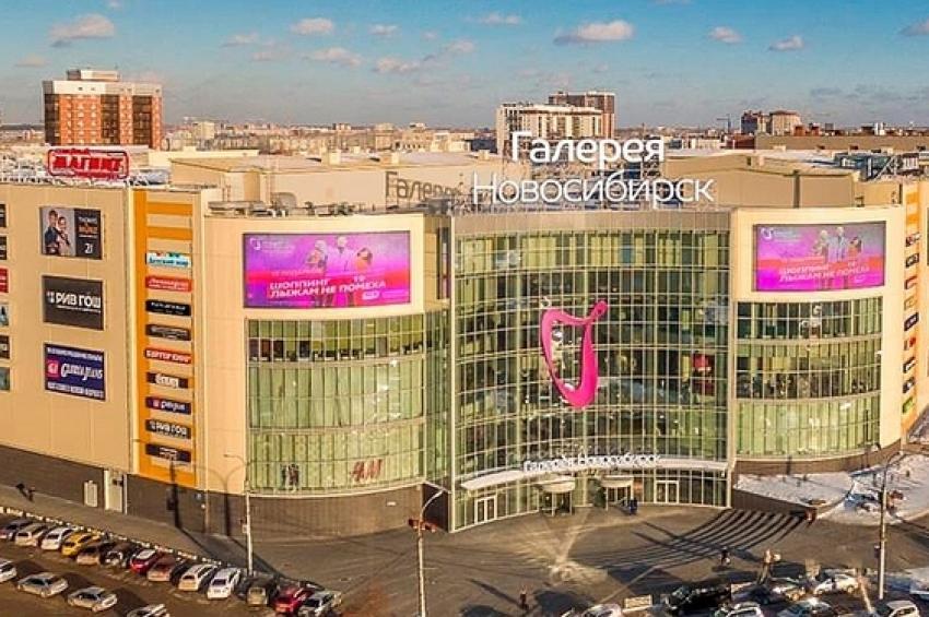«Галерею Новосибирск» признали лучшим ТРЦ в городе