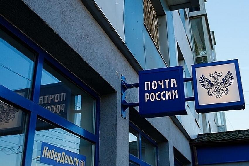Почта России сообщает о новых кадровых назначениях
