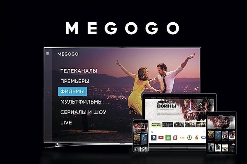 В «Эльдорадо» стартуют продажи подписки на видеосервис MEGOGO