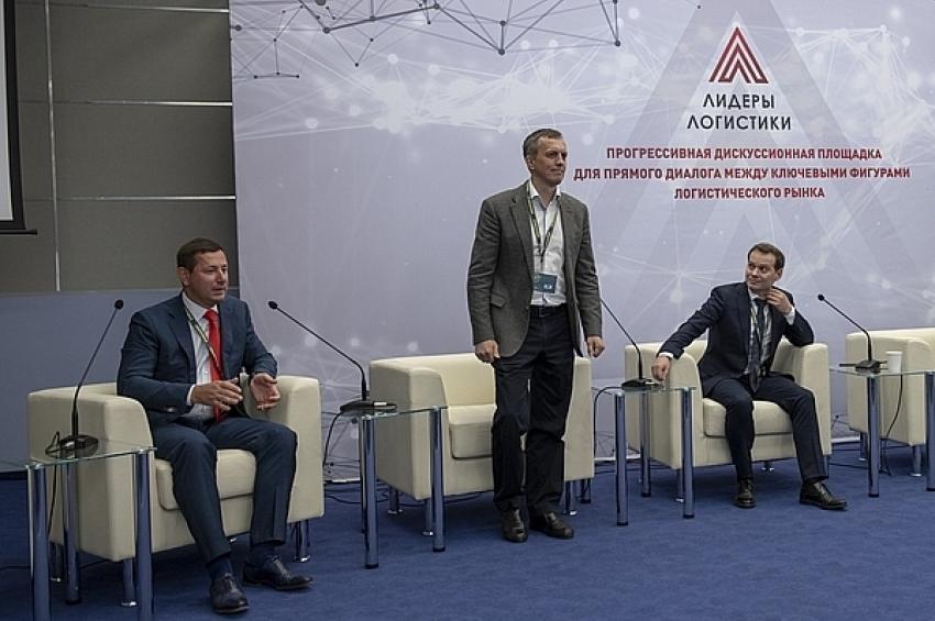 В Москве подведены итоги первого отраслевого Форума «Лидеры Логистики 2018»
