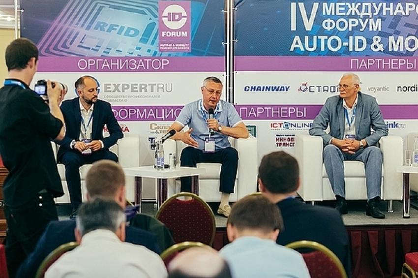 IV Международный Форум Auto-ID & Mobility представил национальные проекты и лучшие практики с использованием технологий автоматической идентификации