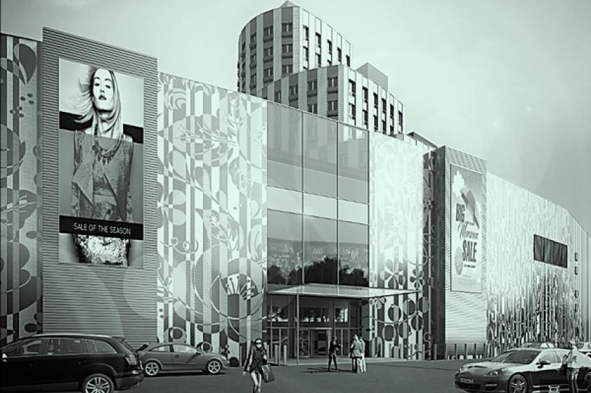 Магазин «Л'Этуаль» откроется в ТРЦ «Галерея 9-18» в Видном