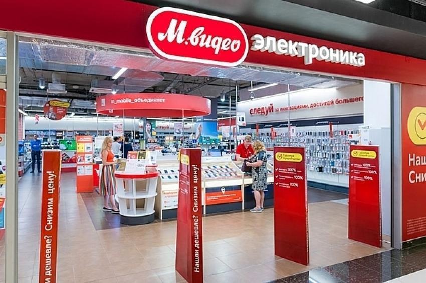 «М.Видео» подключила новых участников к первому российскому коммерческому блокчейн-консорциуму
