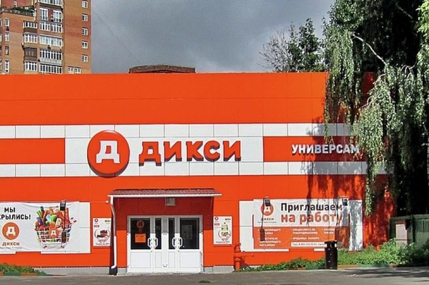"""ГК """"ДИКСИ"""" переходит на мобильный контроль магазинов"""