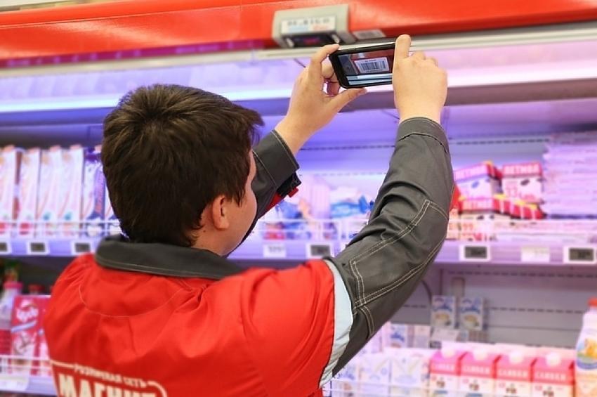 «Магнит» автоматизировал ремонты магазинов и логистических центров
