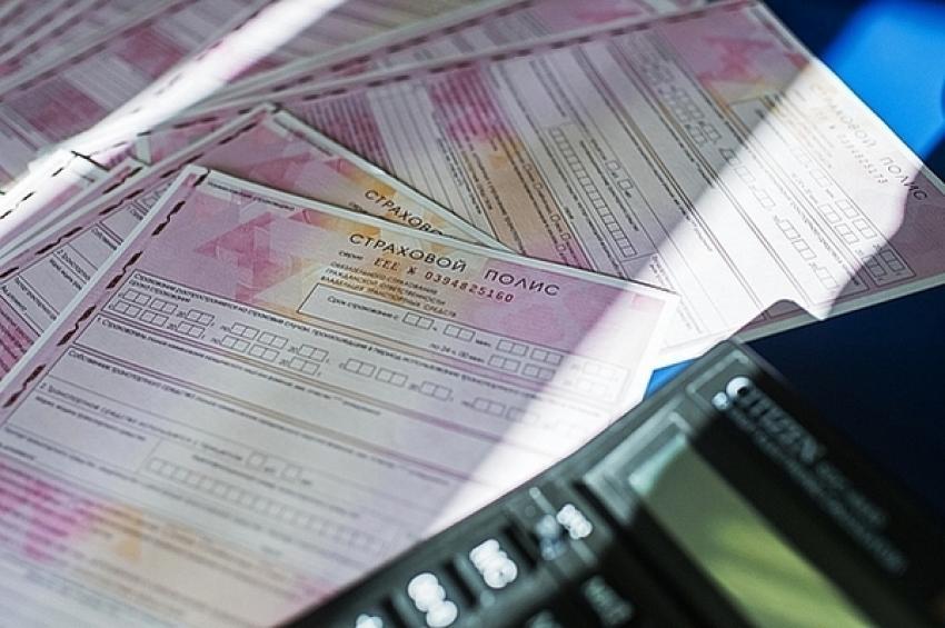 250 случаев мошенничества в сфере автострахования «АльфаСтрахование» выявила в Сибири и на Дальнем Востоке в 2017 г