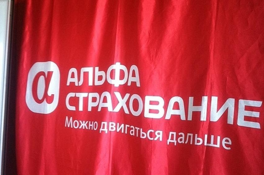 110 фактов мошенничества выявлено на Северо-Западе России компанией «АльфаСтрахование» за полгода