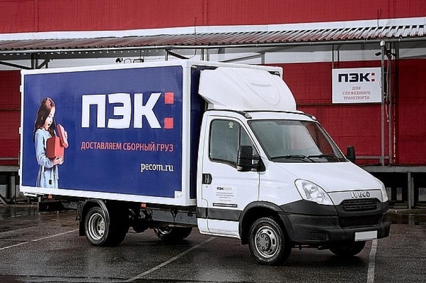 Компания «ПЭК» увеличила количество городов льготной доставки