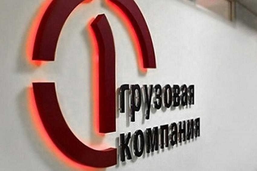Ростовский филиал ПГК перевозит новинки комбайностроения