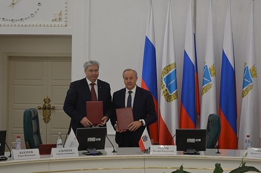 ОАО «РЖД» и Саратовская область подписали соглашение о сотрудничестве на 2018-2020 гг