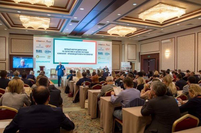 12 октября в Москве состоялась первая масштабная встреча 300 руководителей логистики и цепей поставок компаний - производителей и ритейлеров