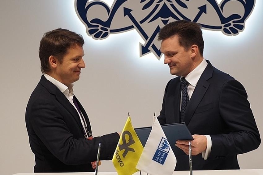 Почта России стала ключевым партнером инновационного центра «Сколково»